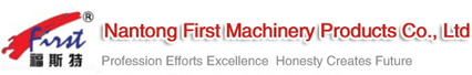 Nantong First Machinery Products Co.,Ltd is specialized in manufacturing kneading machines.It's a scientific and technological enterprise that intergrated scientific research & development,production & sales and service.